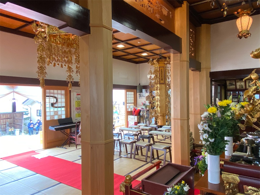 f:id:HIROAKI-ISHIWATA:20200126135035j:image