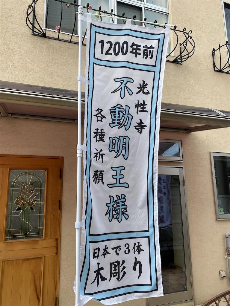 f:id:HIROAKI-ISHIWATA:20200126135041j:image