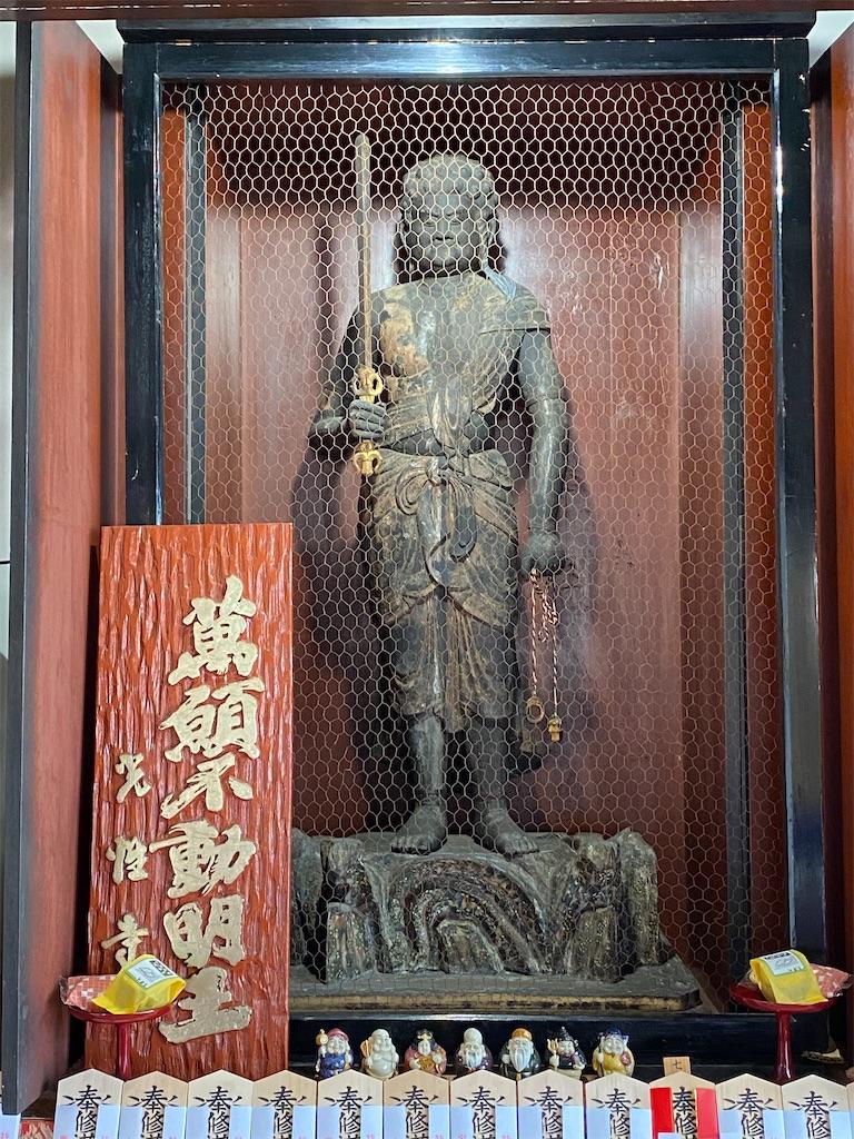 f:id:HIROAKI-ISHIWATA:20200126135047j:image