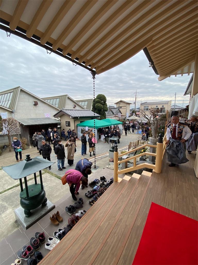 f:id:HIROAKI-ISHIWATA:20200126135105j:image