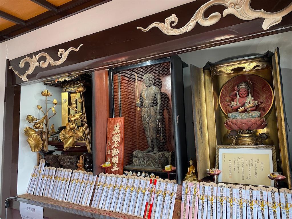 f:id:HIROAKI-ISHIWATA:20200126135111j:image