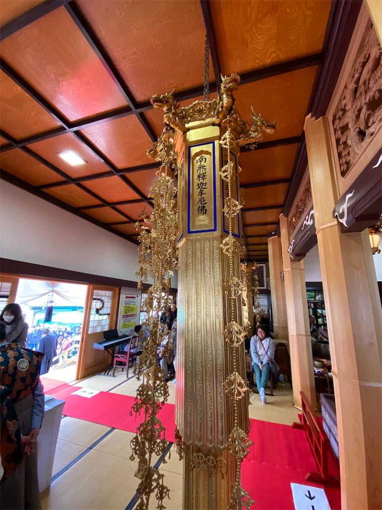 f:id:HIROAKI-ISHIWATA:20200126135118j:image