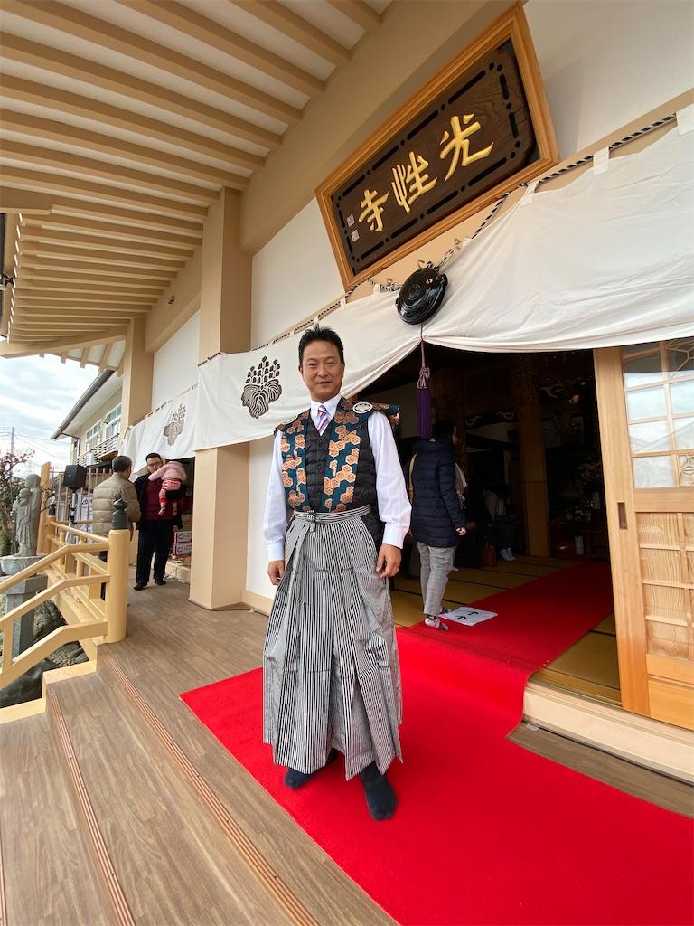 f:id:HIROAKI-ISHIWATA:20200126135124j:image