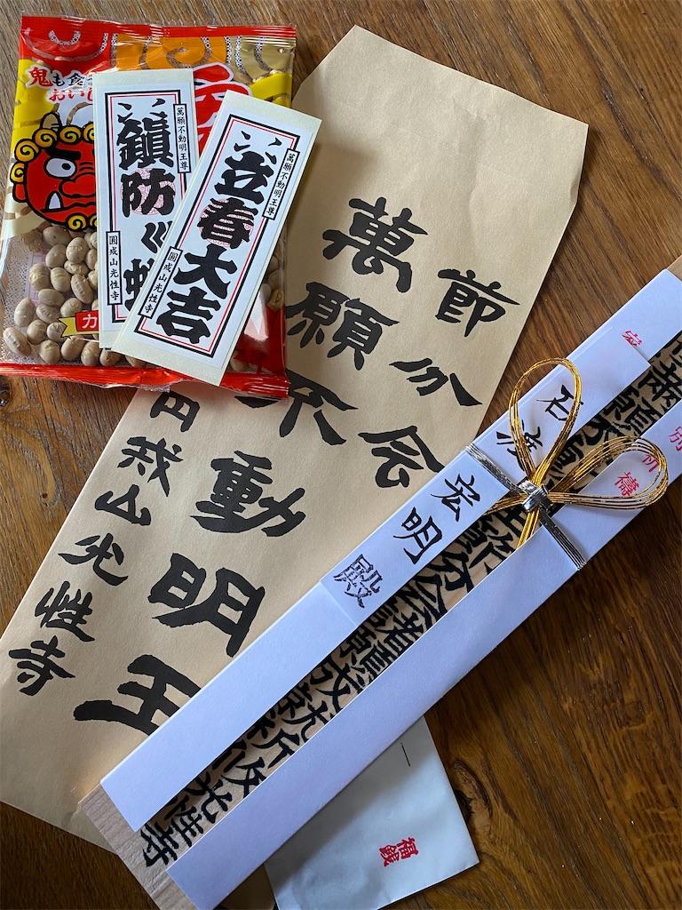 f:id:HIROAKI-ISHIWATA:20200126135813j:image