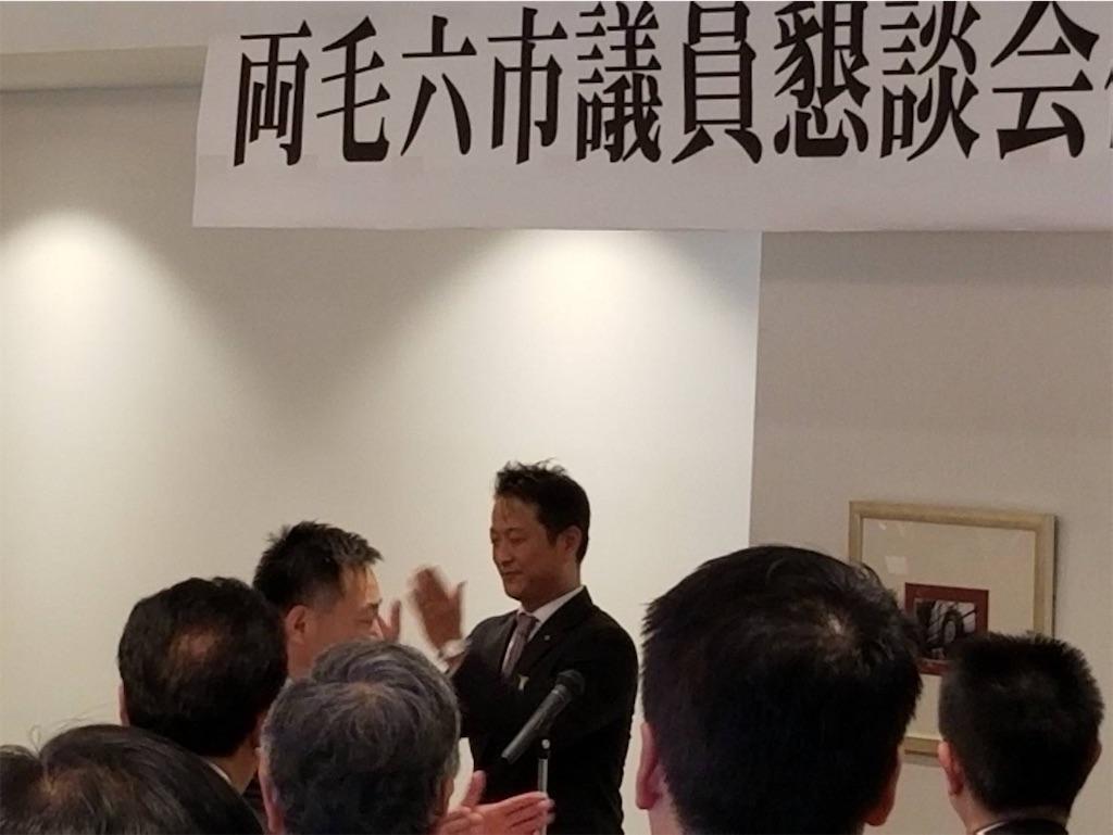 f:id:HIROAKI-ISHIWATA:20200128171844j:image