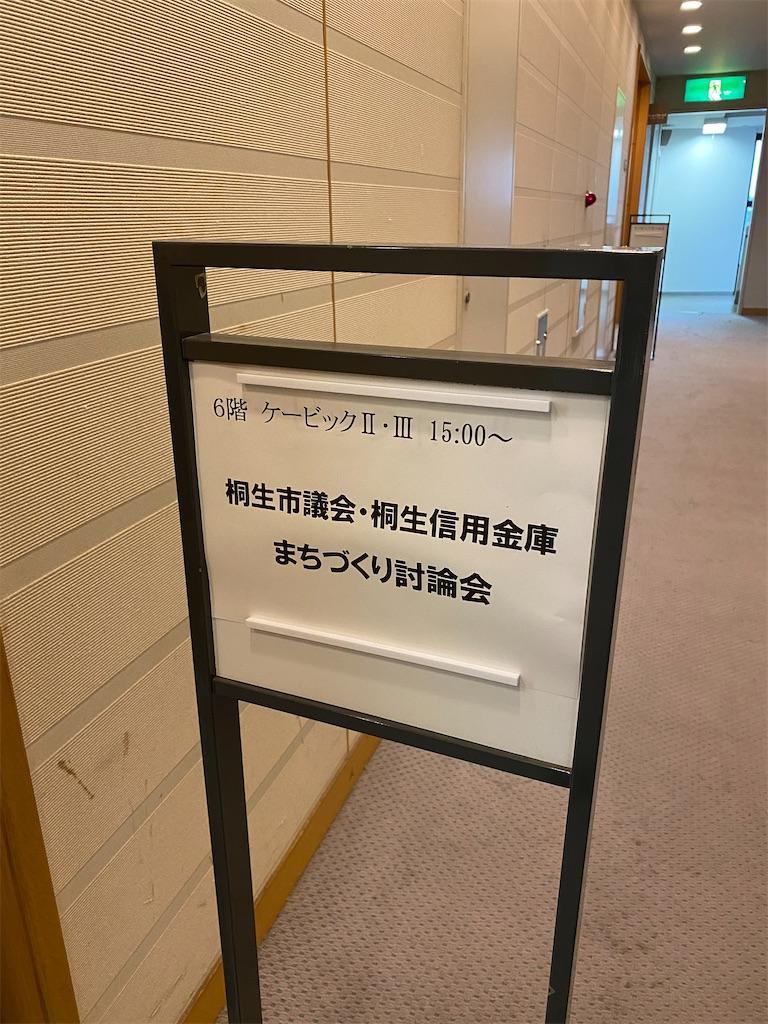 f:id:HIROAKI-ISHIWATA:20200128172348j:image
