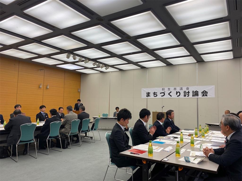 f:id:HIROAKI-ISHIWATA:20200128172351j:image