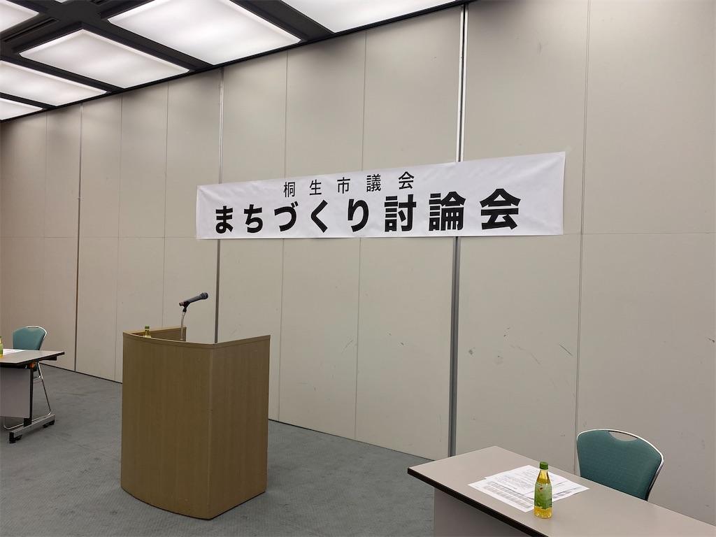 f:id:HIROAKI-ISHIWATA:20200128172359j:image