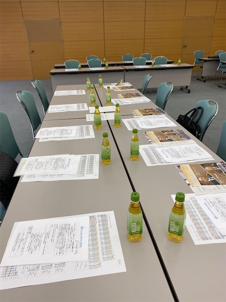 f:id:HIROAKI-ISHIWATA:20200128172403j:image