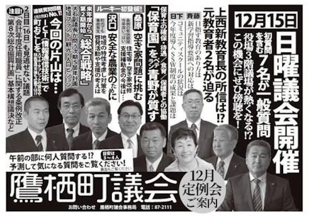 f:id:HIROAKI-ISHIWATA:20200129222125j:image