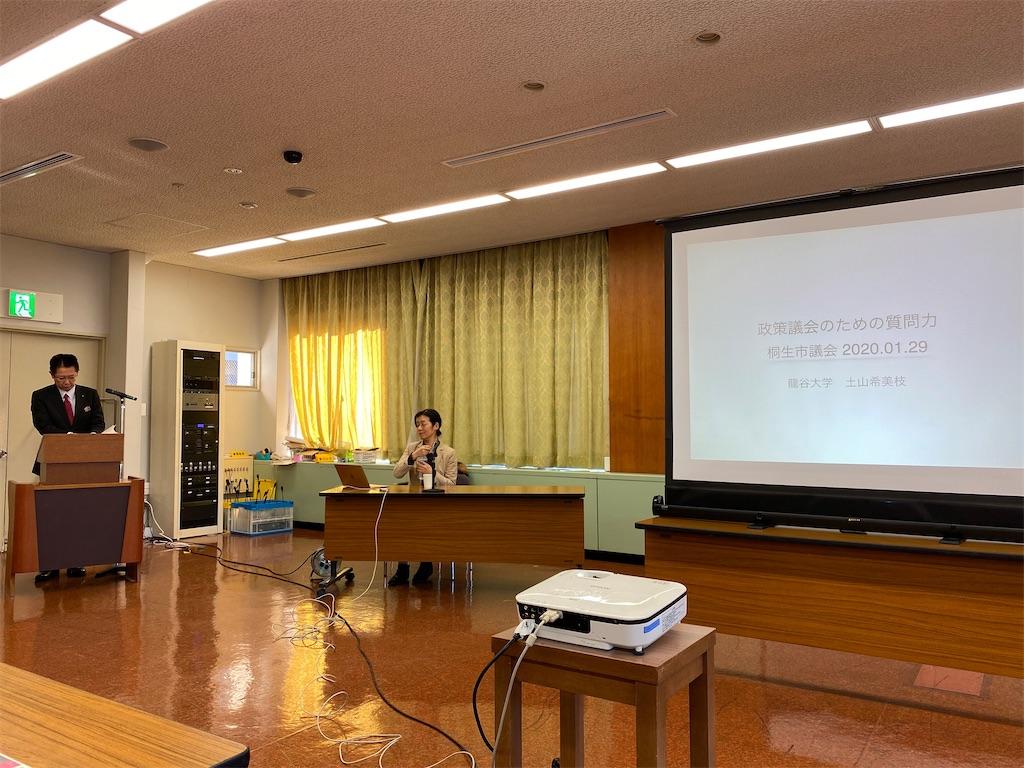 f:id:HIROAKI-ISHIWATA:20200129222132j:image