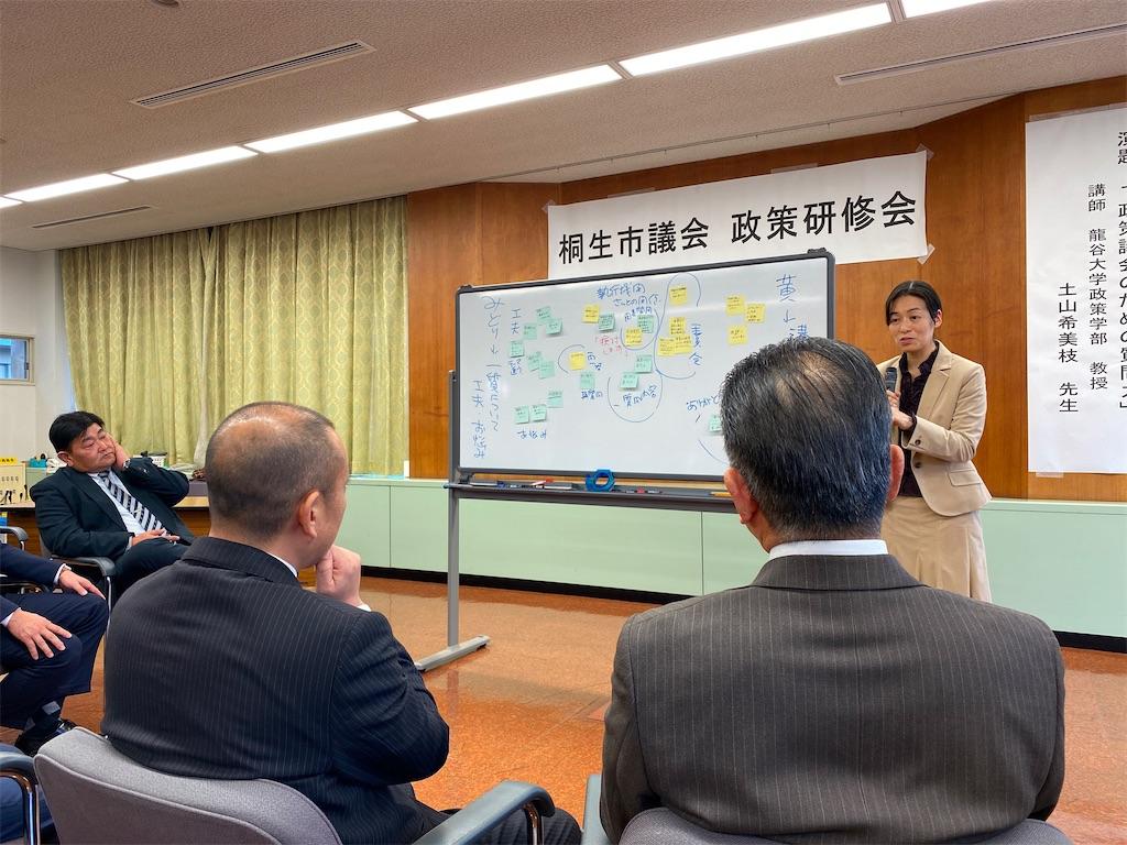 f:id:HIROAKI-ISHIWATA:20200129222141j:image