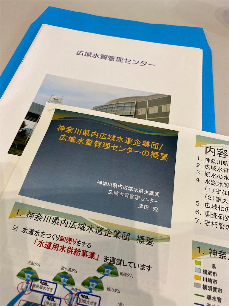 f:id:HIROAKI-ISHIWATA:20200130154158j:image