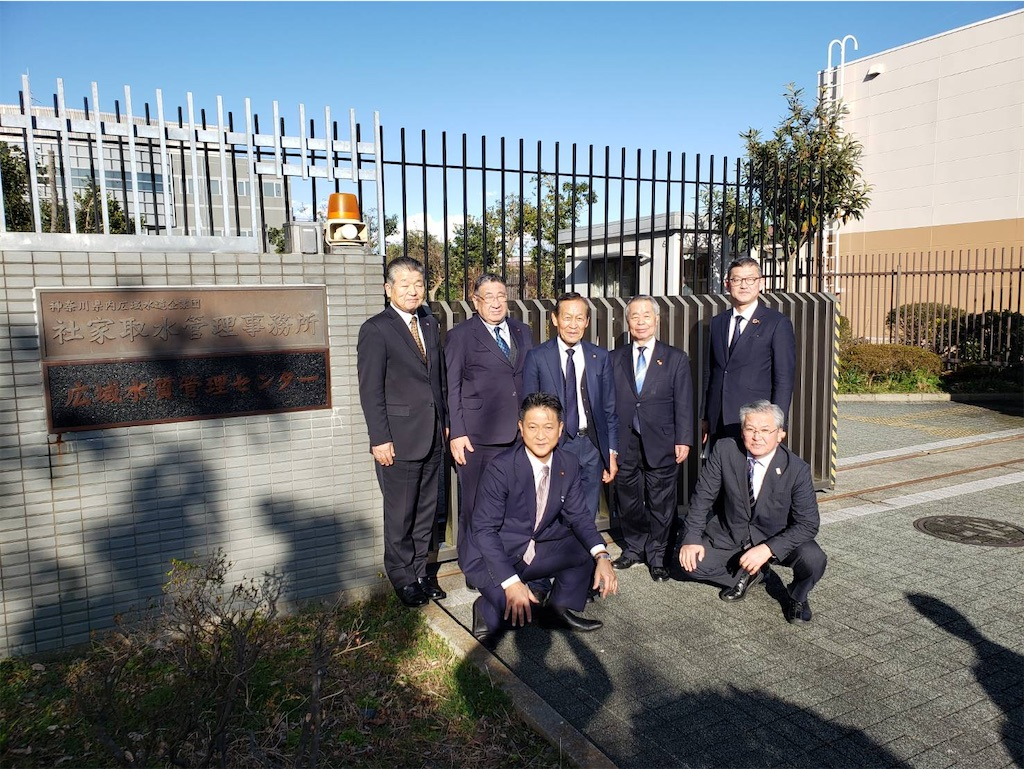 f:id:HIROAKI-ISHIWATA:20200130154208j:image