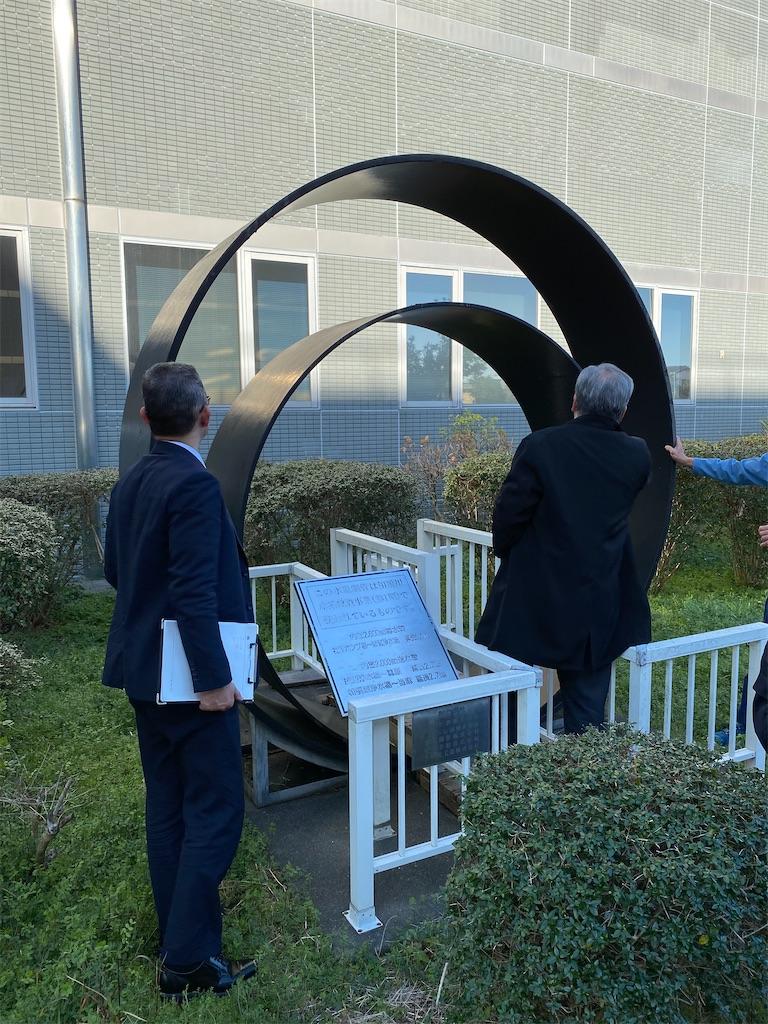 f:id:HIROAKI-ISHIWATA:20200130154358j:image
