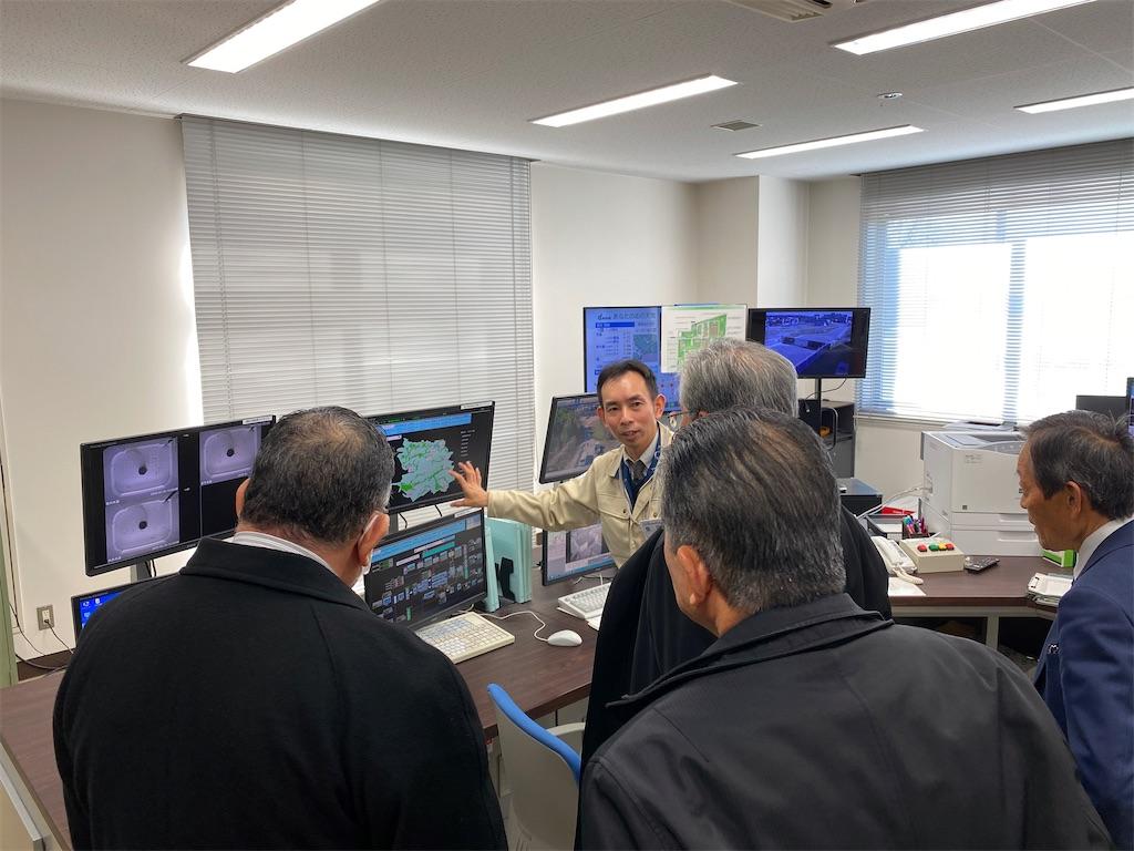 f:id:HIROAKI-ISHIWATA:20200131120137j:image