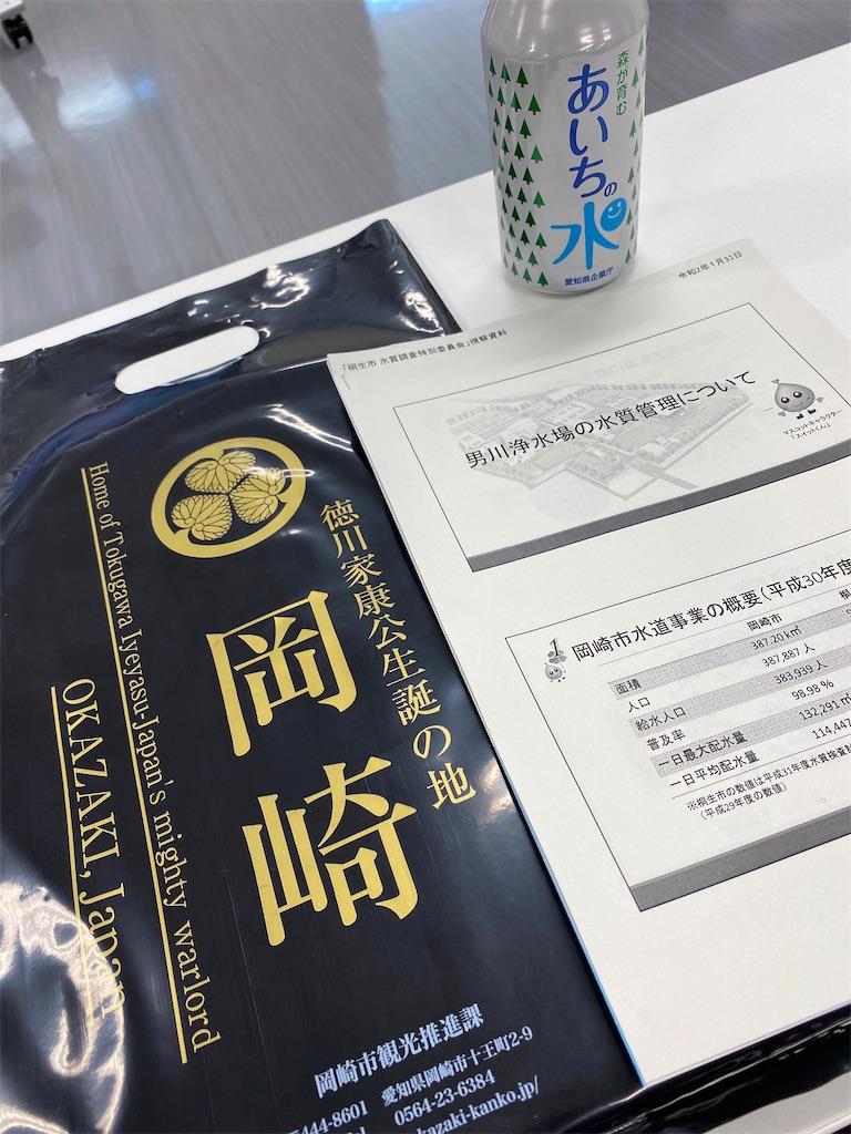f:id:HIROAKI-ISHIWATA:20200131120141j:image