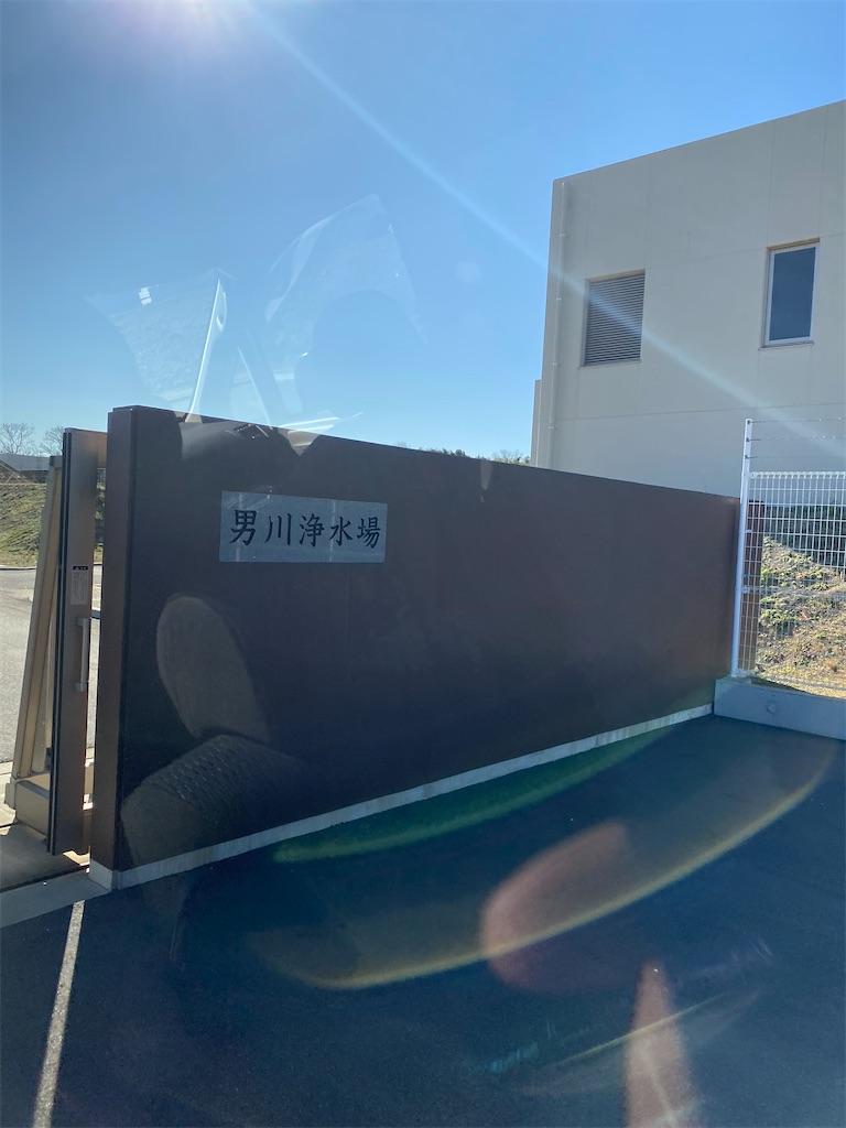 f:id:HIROAKI-ISHIWATA:20200131120152j:image