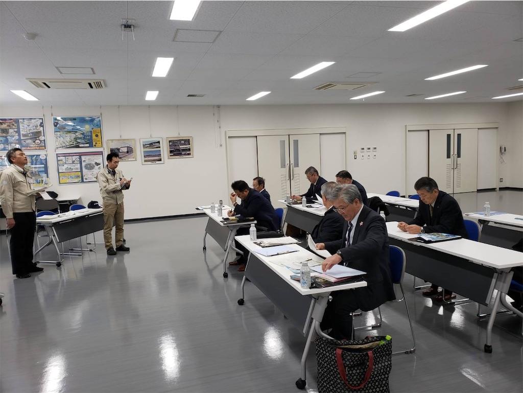 f:id:HIROAKI-ISHIWATA:20200131122237j:image