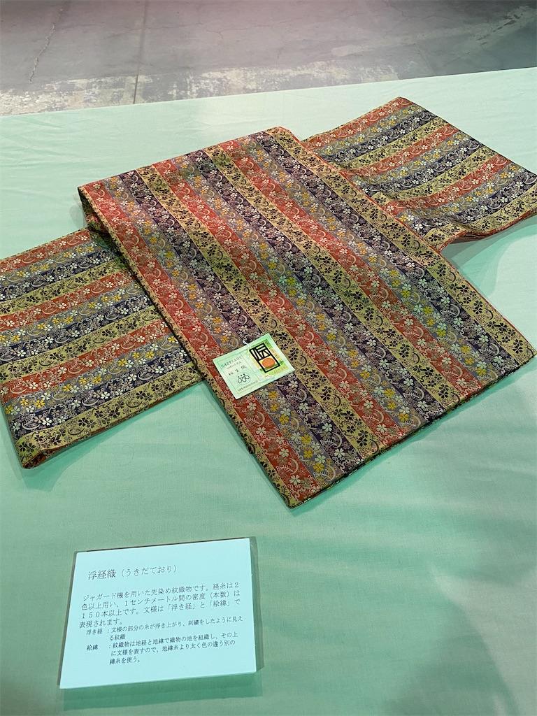 f:id:HIROAKI-ISHIWATA:20200201150847j:image