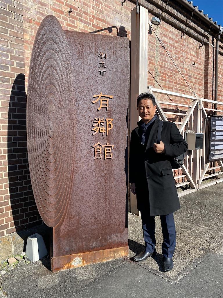 f:id:HIROAKI-ISHIWATA:20200201150926j:image