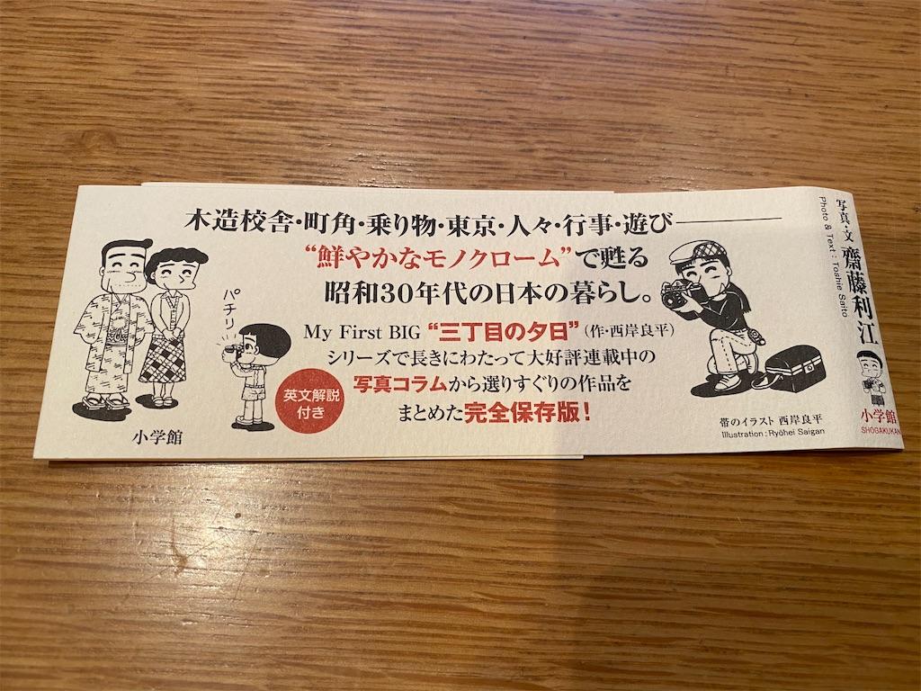 f:id:HIROAKI-ISHIWATA:20200201220809j:image