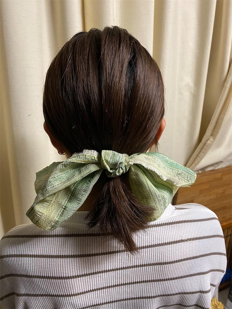f:id:HIROAKI-ISHIWATA:20200201220817j:image