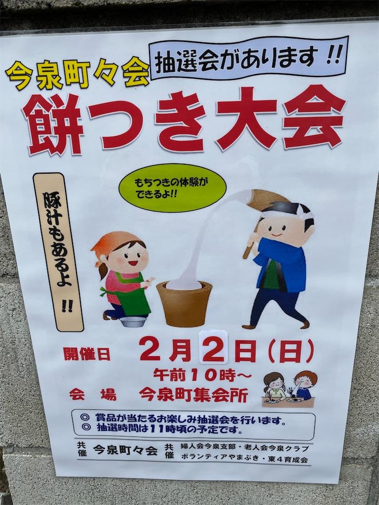 f:id:HIROAKI-ISHIWATA:20200202115957j:image