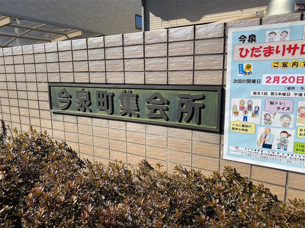 f:id:HIROAKI-ISHIWATA:20200202120020j:image
