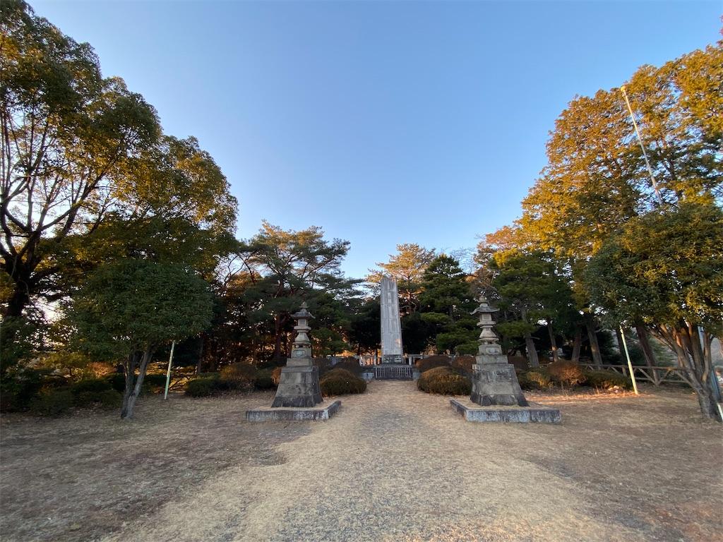 f:id:HIROAKI-ISHIWATA:20200202182902j:image