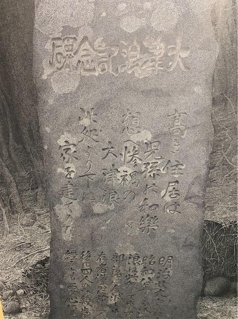 f:id:HIROAKI-ISHIWATA:20200202182912j:image