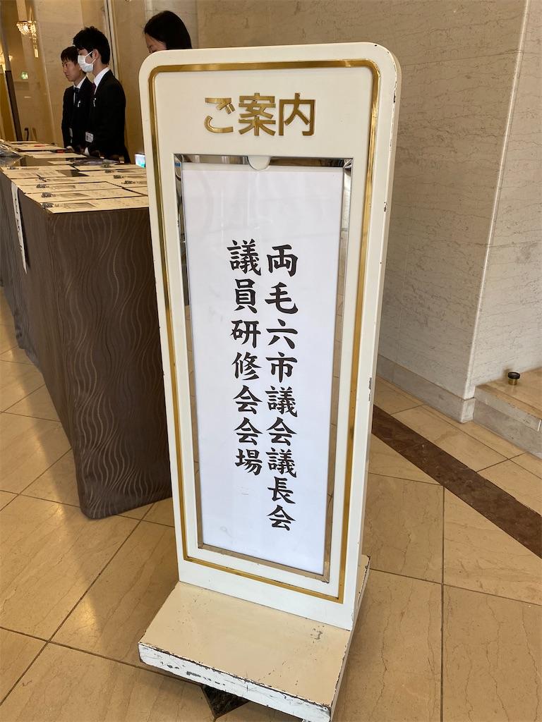f:id:HIROAKI-ISHIWATA:20200203130918j:image