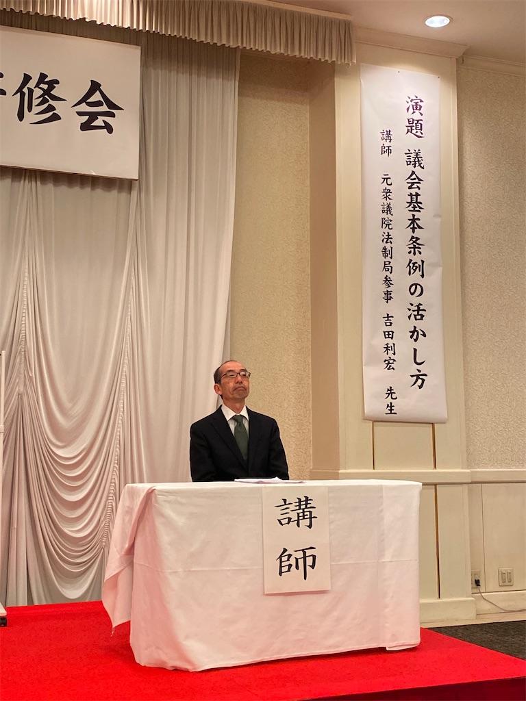 f:id:HIROAKI-ISHIWATA:20200203130921j:image