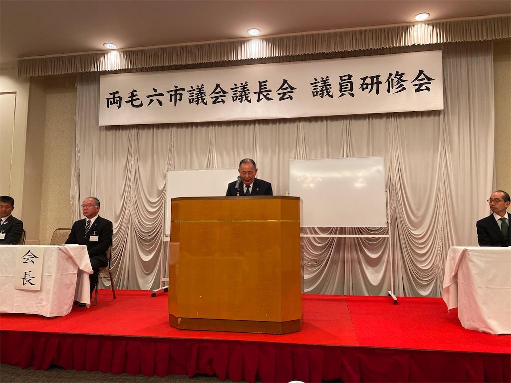 f:id:HIROAKI-ISHIWATA:20200203130931j:image