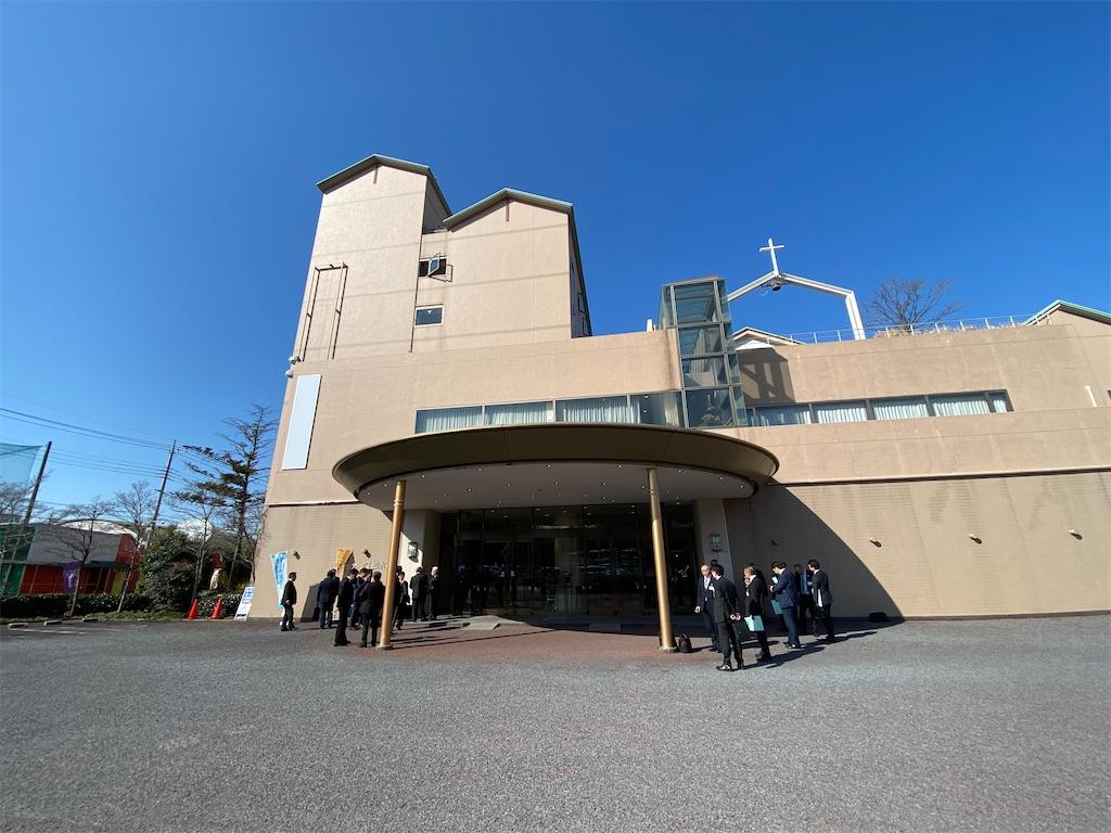 f:id:HIROAKI-ISHIWATA:20200203130939j:image