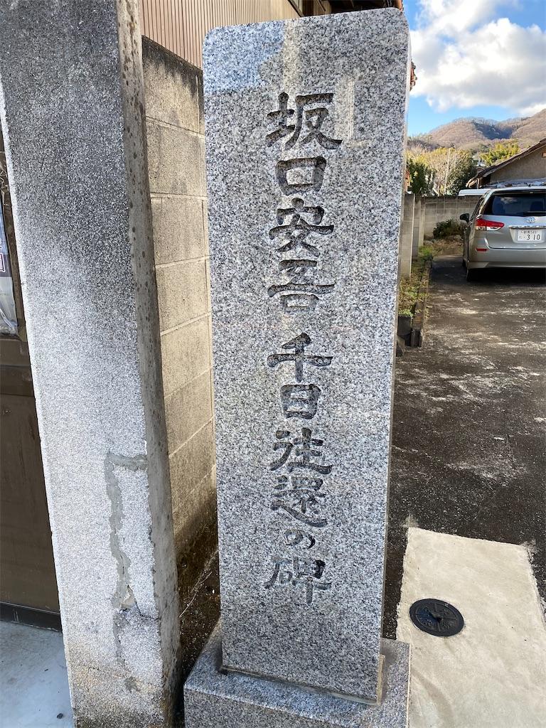 f:id:HIROAKI-ISHIWATA:20200203201224j:image