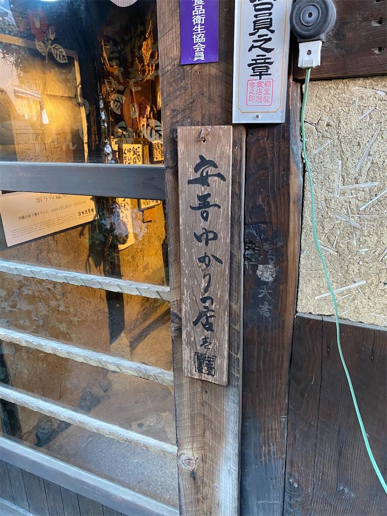 f:id:HIROAKI-ISHIWATA:20200203201232j:image