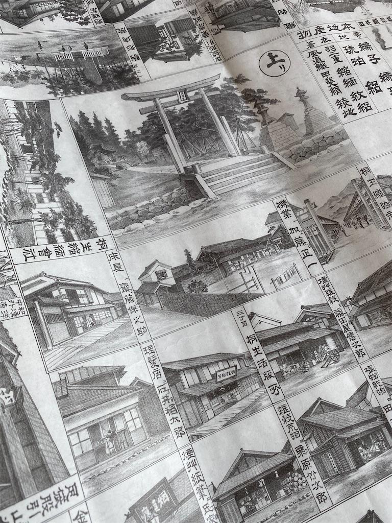 f:id:HIROAKI-ISHIWATA:20200203201236j:image