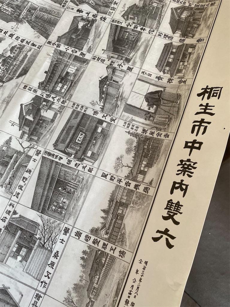 f:id:HIROAKI-ISHIWATA:20200203201239j:image