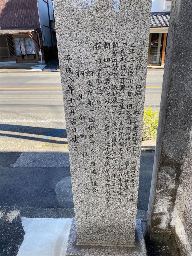 f:id:HIROAKI-ISHIWATA:20200203201245j:image