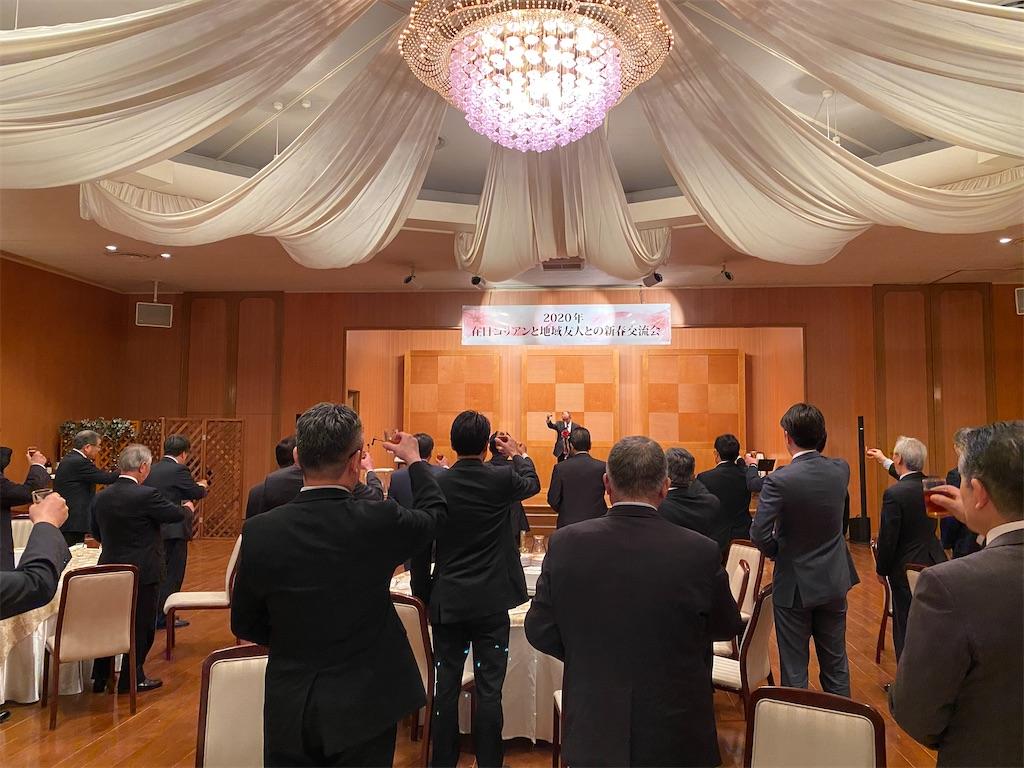 f:id:HIROAKI-ISHIWATA:20200204210238j:image