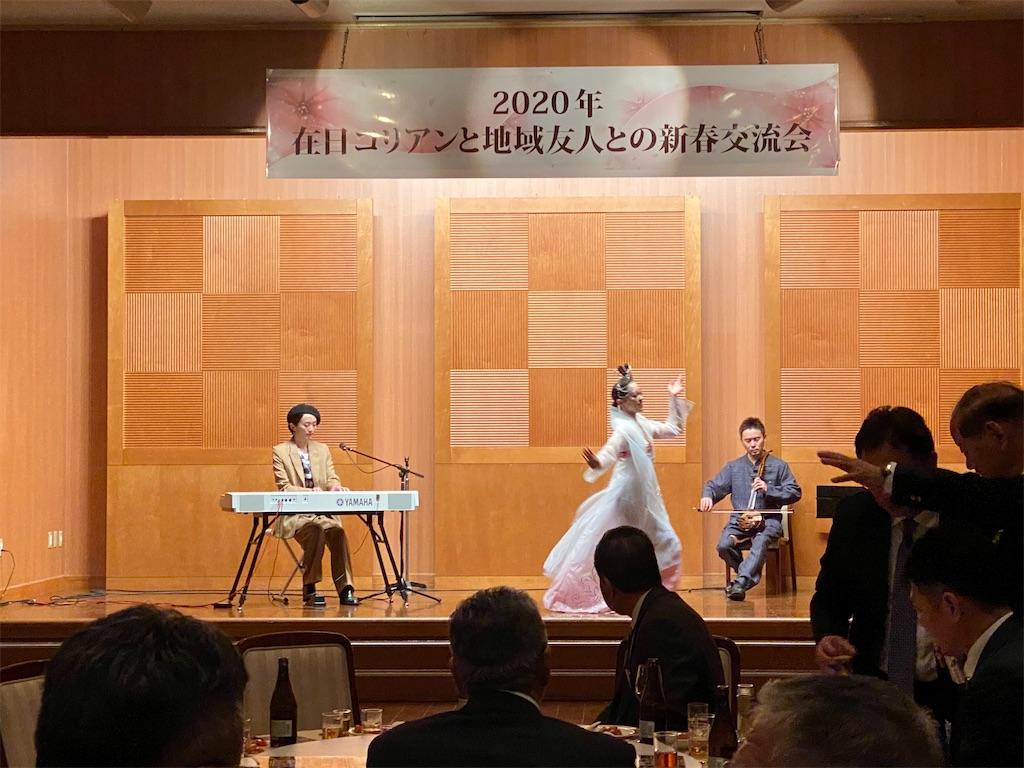 f:id:HIROAKI-ISHIWATA:20200204210312j:image