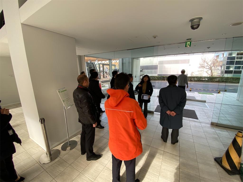 f:id:HIROAKI-ISHIWATA:20200207115521j:image