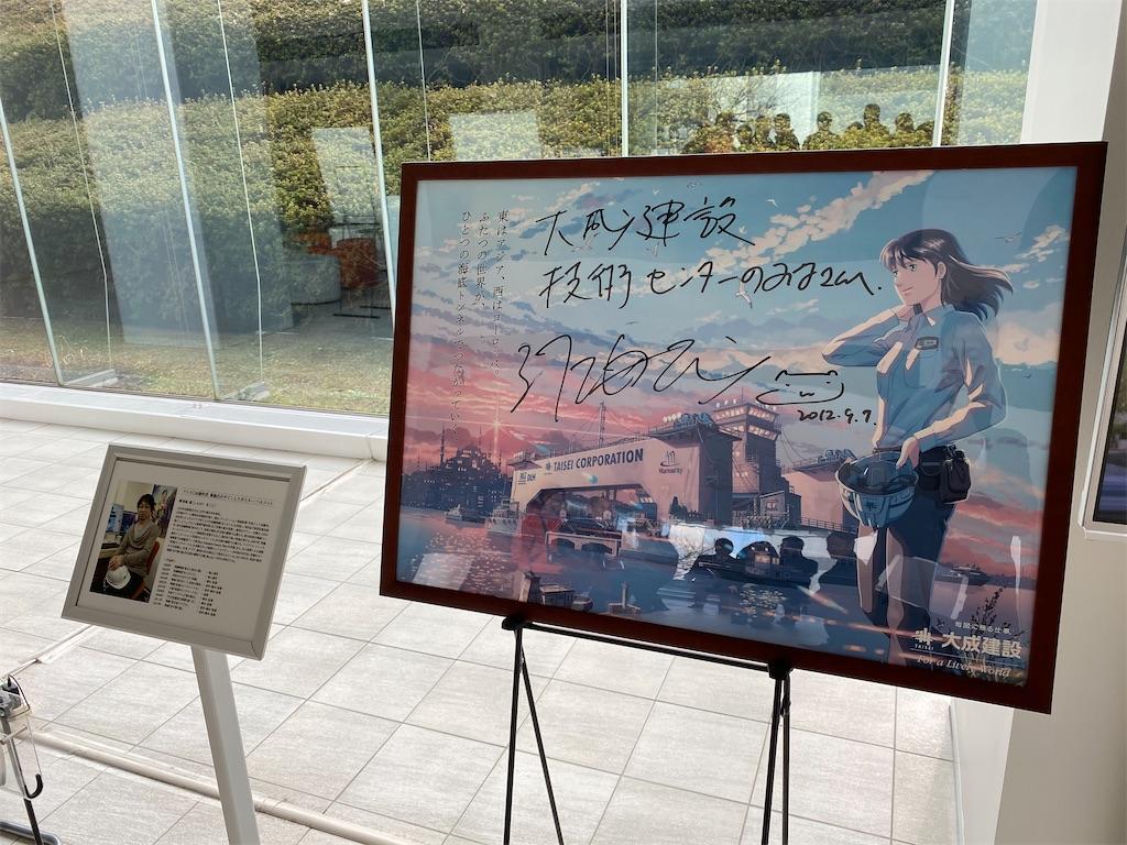 f:id:HIROAKI-ISHIWATA:20200207115531j:image