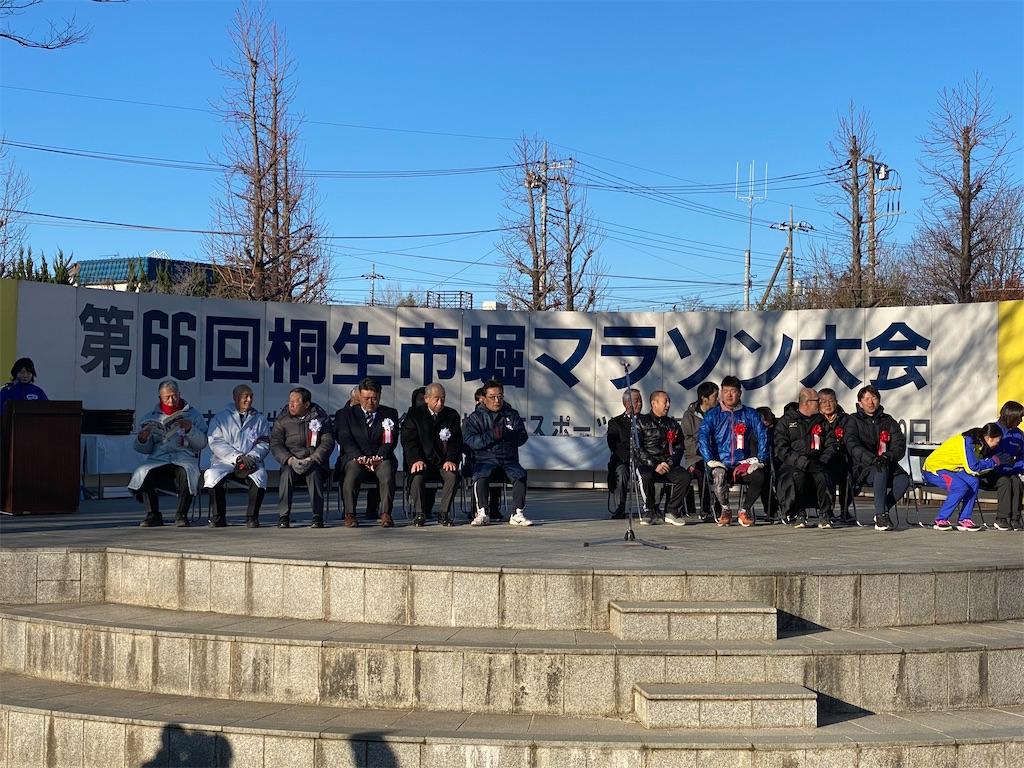 f:id:HIROAKI-ISHIWATA:20200209092252j:image