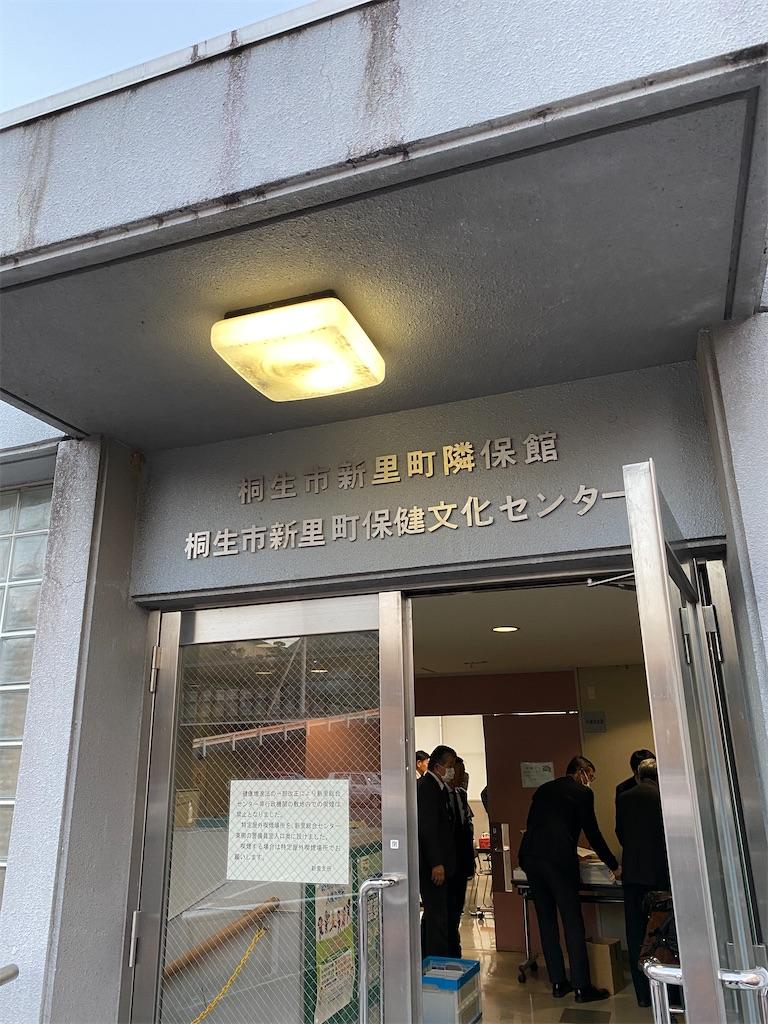 f:id:HIROAKI-ISHIWATA:20200213205253j:image