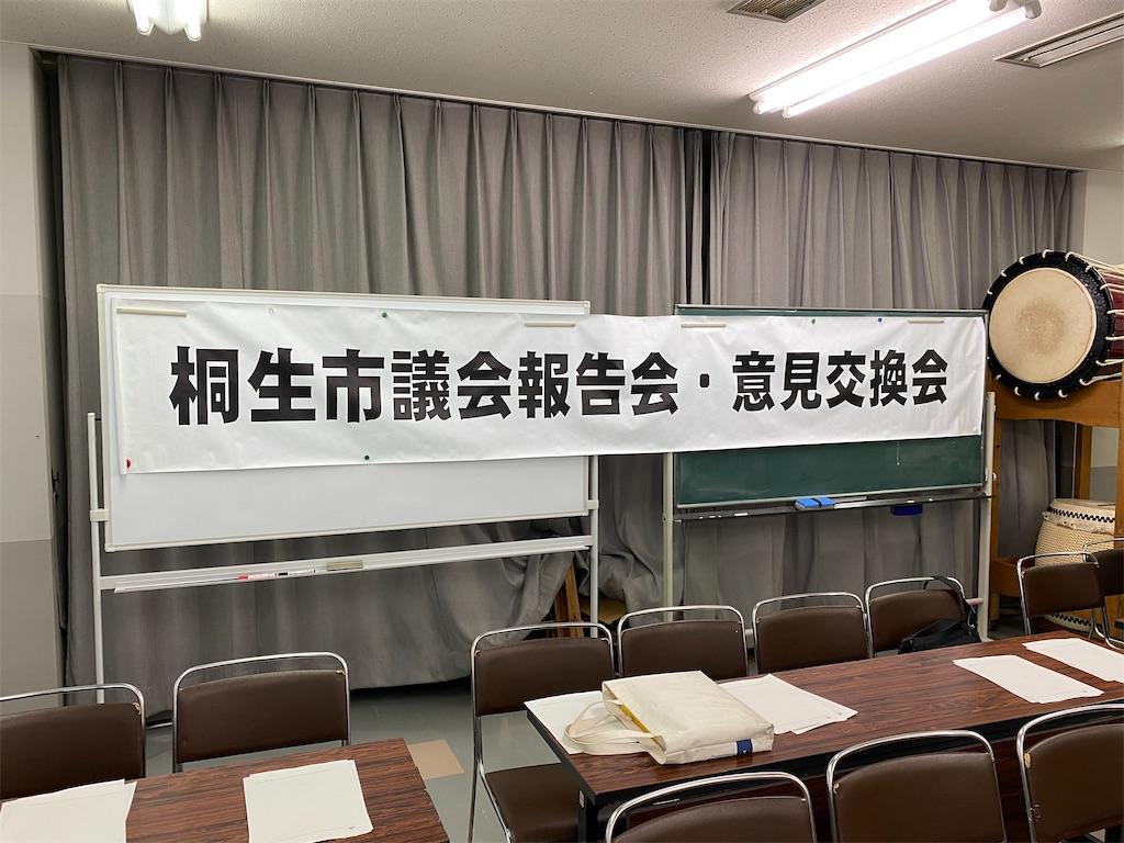 f:id:HIROAKI-ISHIWATA:20200213205304j:image