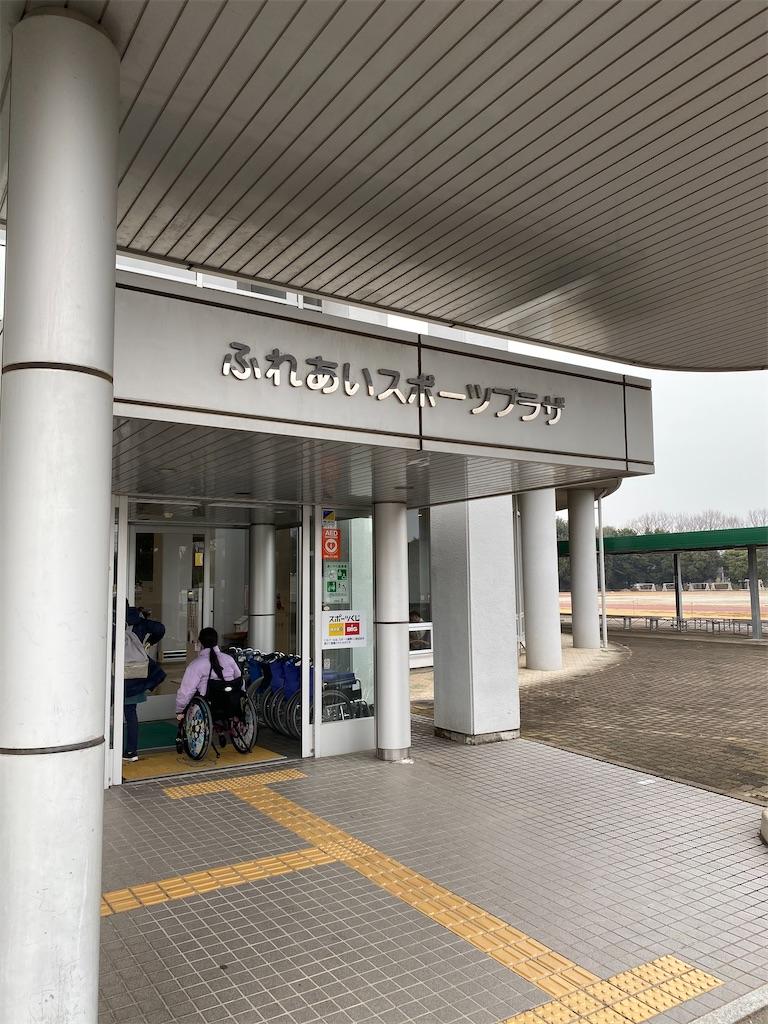 f:id:HIROAKI-ISHIWATA:20200216203155j:image