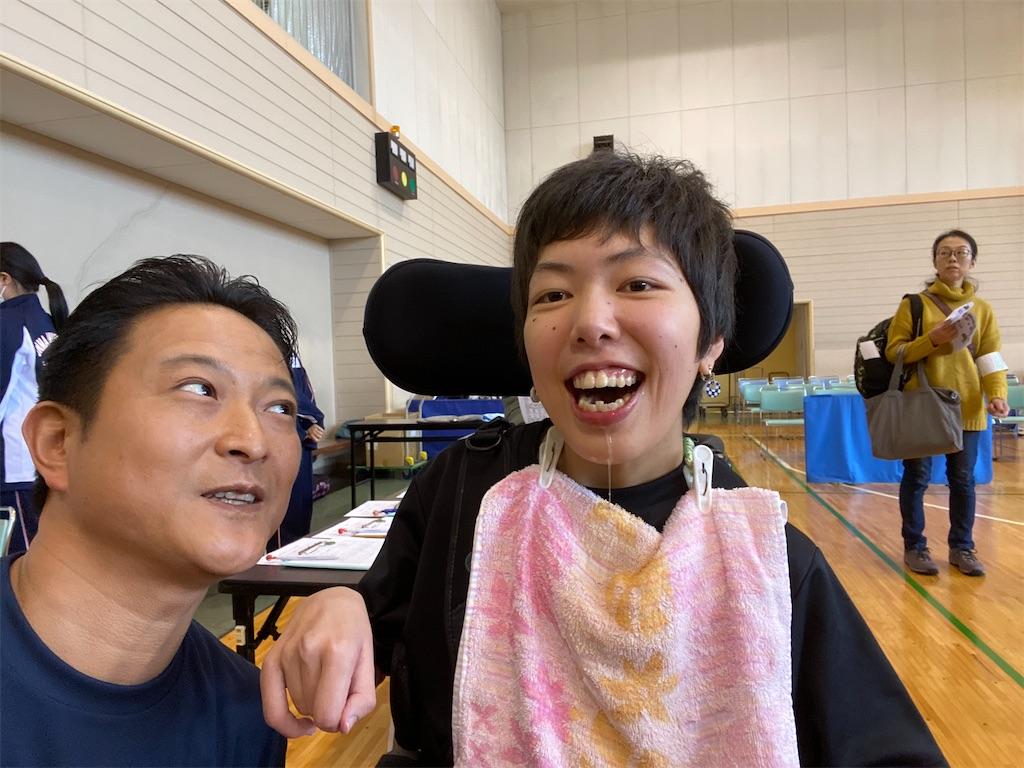 f:id:HIROAKI-ISHIWATA:20200216203313j:image
