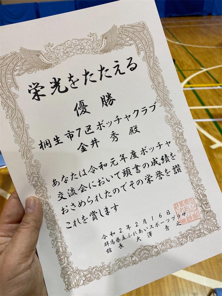 f:id:HIROAKI-ISHIWATA:20200216203325j:image